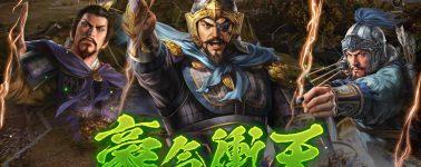 Romance of the Three Kingdoms XIV – Requisitos recomendados (Core i7-3770 + GeForce GTX 1060)