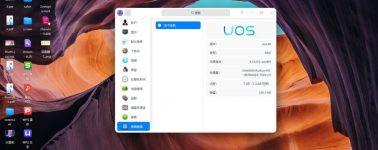 UOS: El OS que ya funciona con las CPUs chinas para buscar la independencia de occidente
