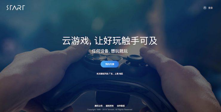 start plataform gaming en la nube de Tencent 740x375 0