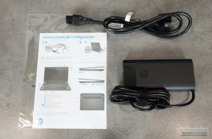 HP Pavilion Gaming 15-ec0003ns - Accesorios