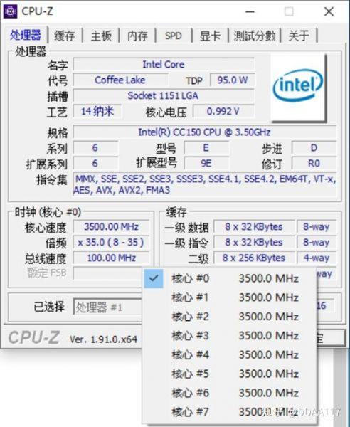 Intel CC150