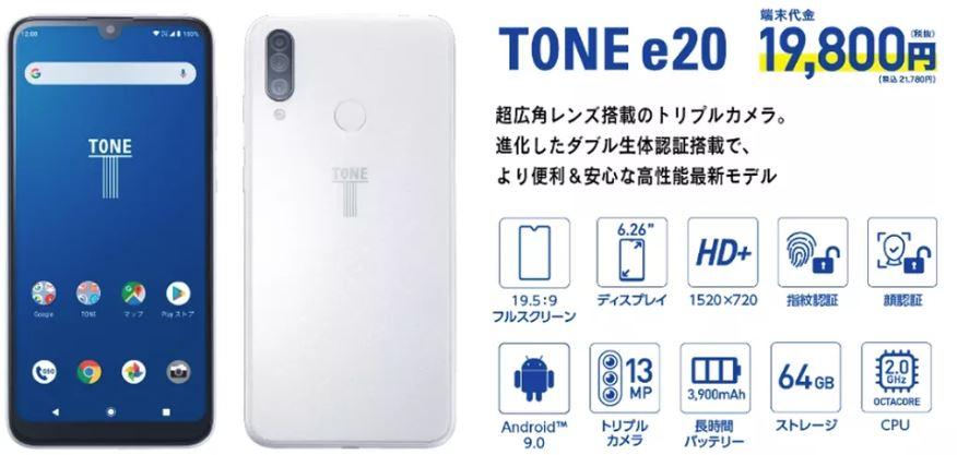 Resultado de imagen para Tone Mobile