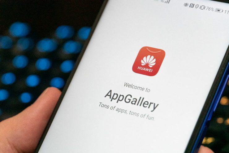 Huawei AppGallery 740x494 0
