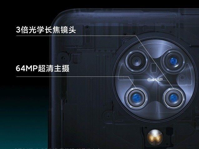 Redmi K30 Pro 0