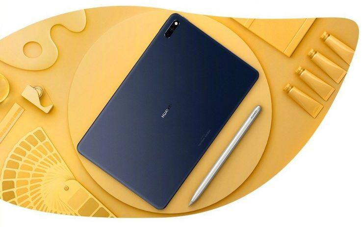 Huawei MatePad 740x464 0