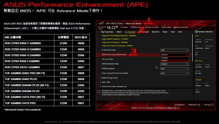 Asus Performance Enhancement