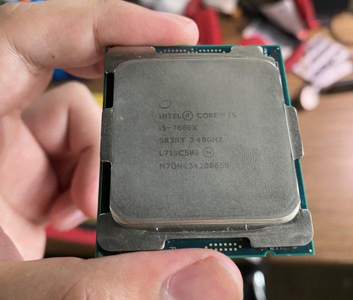 Core i5-7660X