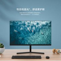 Xiaomi Redmi Display 1A: Monitor Full HD de 23.8″ y 250 nits por 76 euros