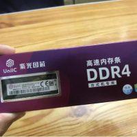 Xi'an UniIC ya tiene los primeros módulos de memoria DDR4 100% Made in China