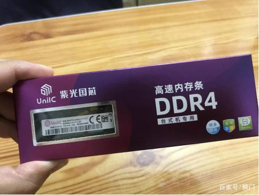 Xi'an UniIC DDR4