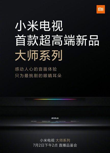 Xiaomi Master TV OLED 4K 120 Hz