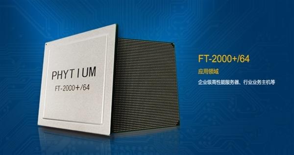 FT 2000 64 Phytium. 0