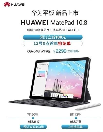 MatePad 10.8