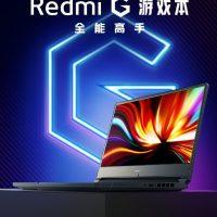 Xiaomi se adentrará en el mercado de los portátiles gaming con el Redmi G