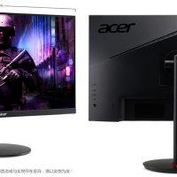 Acer XV282K KV: Monitor IPS 4K @ 144 Hz de 28 pulgadas con conectividad HDMI 2.1
