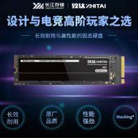 La compañía china Yangtze River Storage lanza su SSD PCIe 3.0 de alto rendimiento y bajo precio
