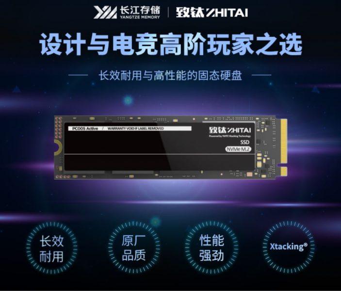 ZhiTai PC005 Active