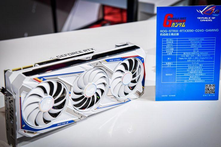 ROG Strix GeForce RTX 3090 GUNDAM