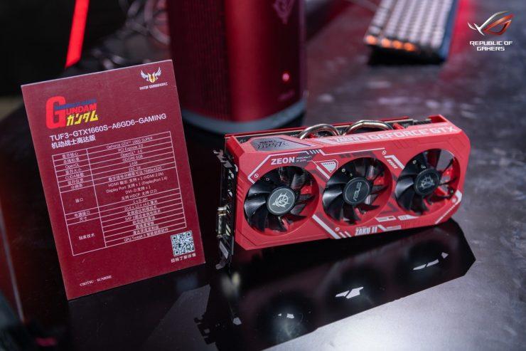 TUF GeForce GTX 1660S GUNDAM
