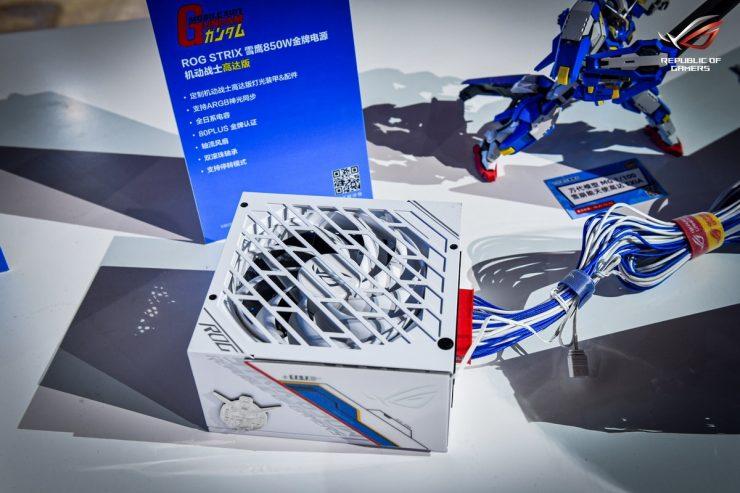ROG Strix 850W Gundam