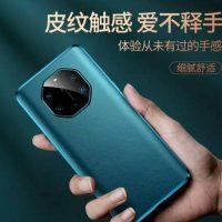 El Huawei Mate 40 Pro+ se deja ver en forma de render gracias a un fabricante de fundas