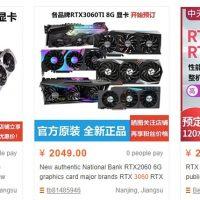 La Nvidia GeForce RTX 3060 Ti ya está disponible para su precompra en China