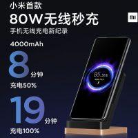 Xiaomi desarrolla una tecnología de carga inalámbrica de 80W: de 0 a 100% en 19 minutos