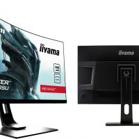 iiyama G-Master GB3266QSU-B1 & G2466HSU-B1: QHD/144 Hz & FHD/165 Hz