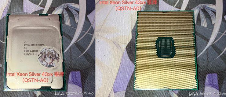 Intel Xeon Silver 4300 de 14 núcleos