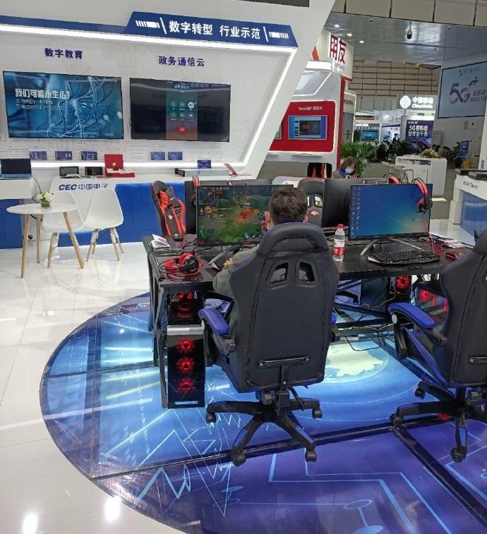 PC Gaming con una CPU ARM Phytium FT-20004