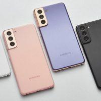 Samsung anuncia sus Galaxy S21, Galaxy S21+ y Galaxy S21 Ultra