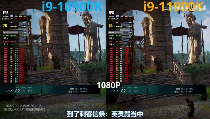 Intel Core i9-10900K vs Core i9-11900K en juegos (4)