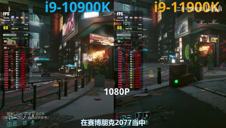 Intel Core i9-10900K vs Core i9-11900K en juegos (5)