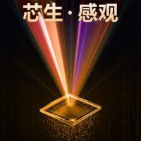 MediaTek anunciará la próxima semana su SoC tope de gama MT6893 @ 6nm