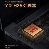 Los RedmiBook Pro 15S (Ryzen 5000 H-Series) y Pro 15 (Tiger Lake-H) se dejan ver en Geekbench