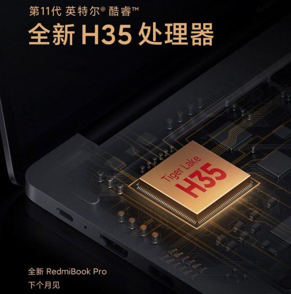 RedmiBook Pro 15 con Tiger Lake