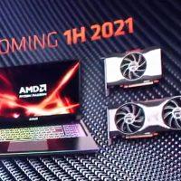 ASRock revela que la Radeon RX 6700 llegará con 6GB VRAM y la Radeon RX 6600 XT con 12GB