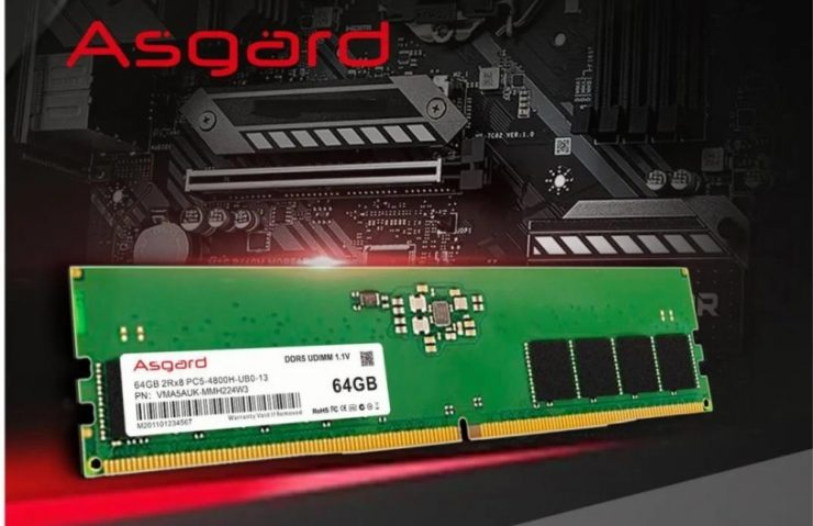 Asgard - DDR5
