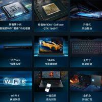 Huawei prepara una consola llamada TRON, pero antes llegará el portátil gaming Honor Hunter V700