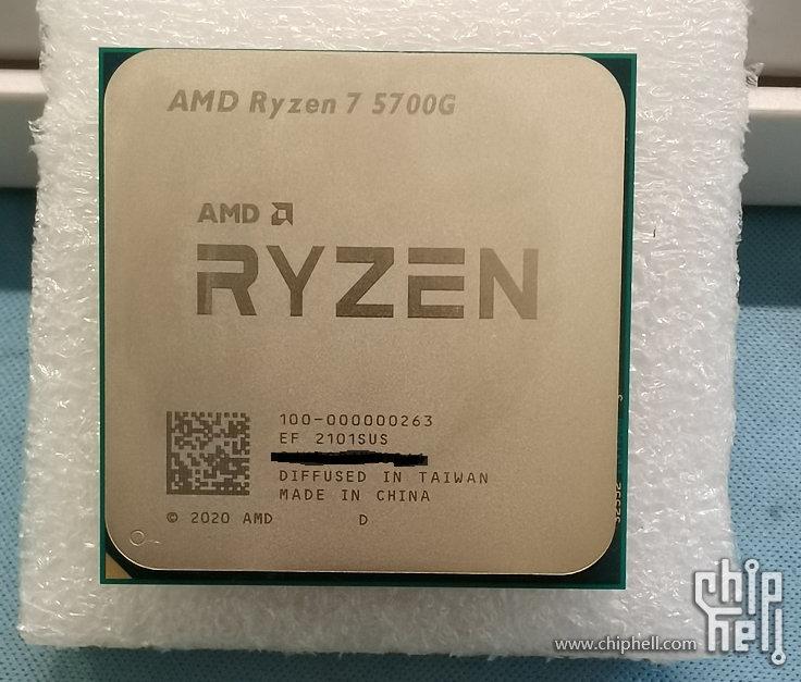 Primeros benchmarks de un AMD Ryzen 7 5700G en su versión final