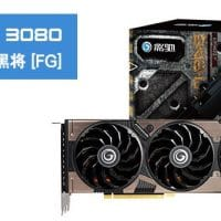 GALAX anuncia sus GeForce RTX 3080/3070 Black General LHR (Lower Hash Rate)