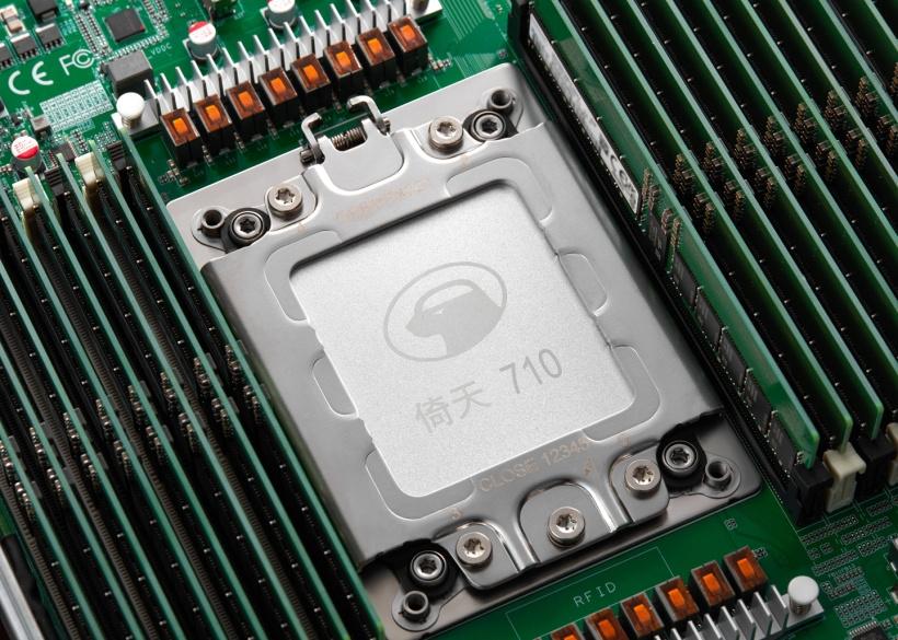 Alibaba Yitian 710: CPU con 128 núcleos ARM @ 5nm de TSMC