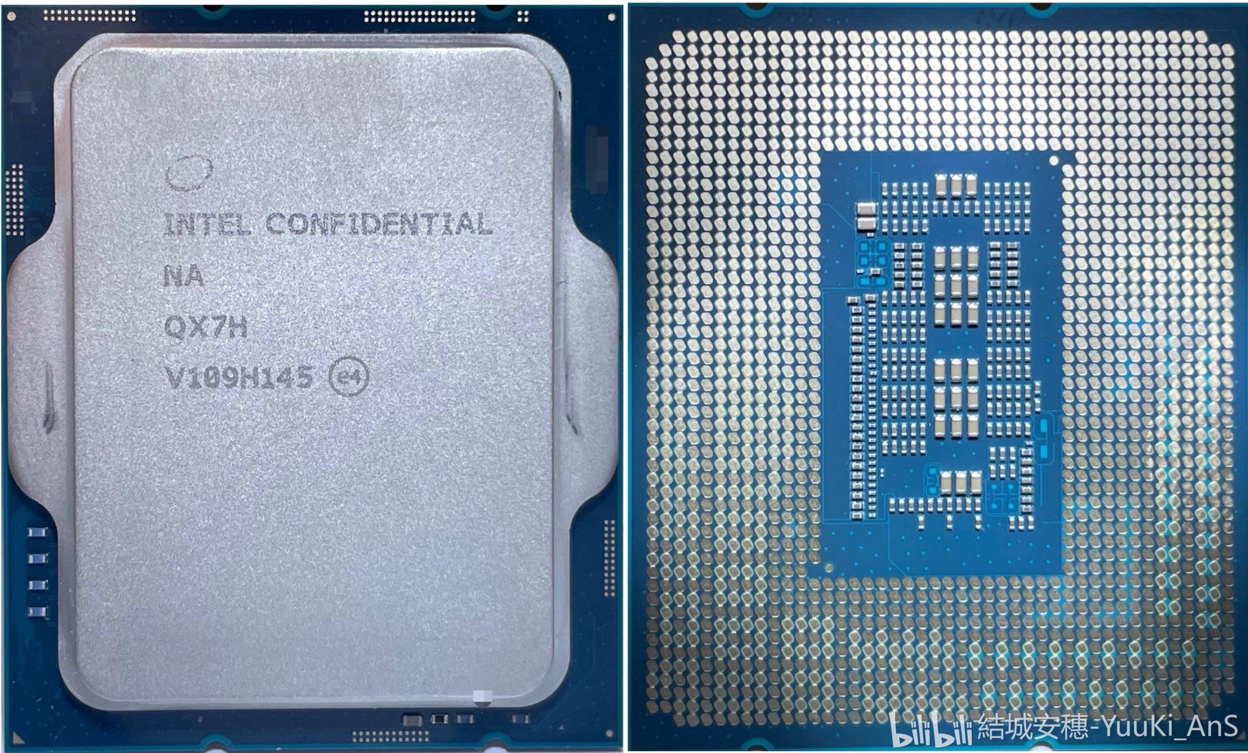 El Intel Core i9-12900K @ 5.20 GHz consigue superar al Ryzen 9 5950X en multinúcleo